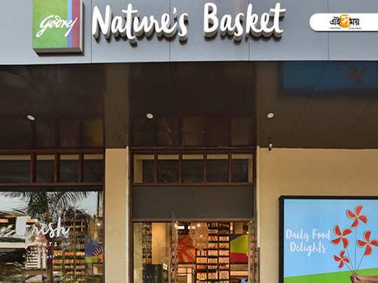 বিক্রি হয়ে যাচ্ছে Natures Basket