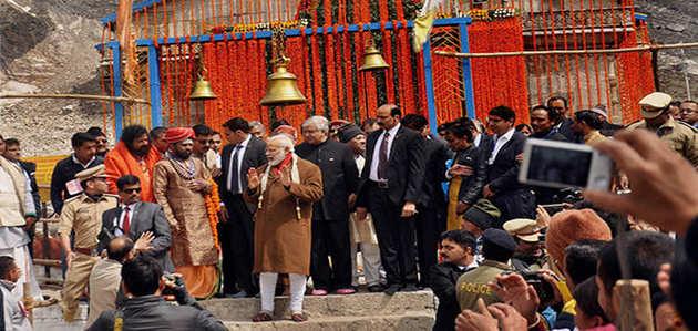 प्रधानमंत्री नरेंद्र मोदी आज केदारनाथ मंदिर में करेंगे दर्शन