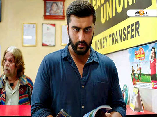 Deleted scene from Arjun Kapoors film Indias Most Wanted leaked online