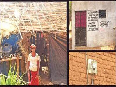 गांव की तस्वीर