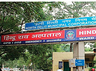 450 resident doctors of hindurao hospital to go on strike