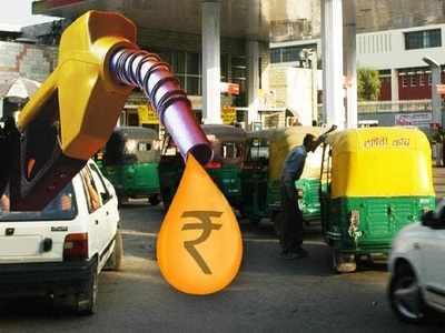 [Image: petrol-price.jpg]