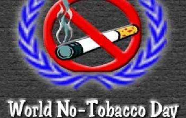 विश्व तंबाकू निषेध दिवसः आज से ही तंबाकू को कहें 'ना'