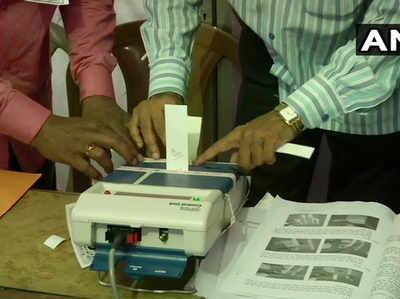 7वें चरण के 'वोटवीर', इनसे सीखिए 1 वोट की ताकत