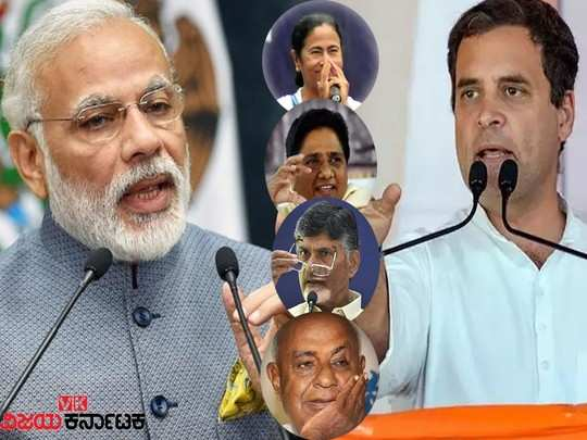 Exit poll India image