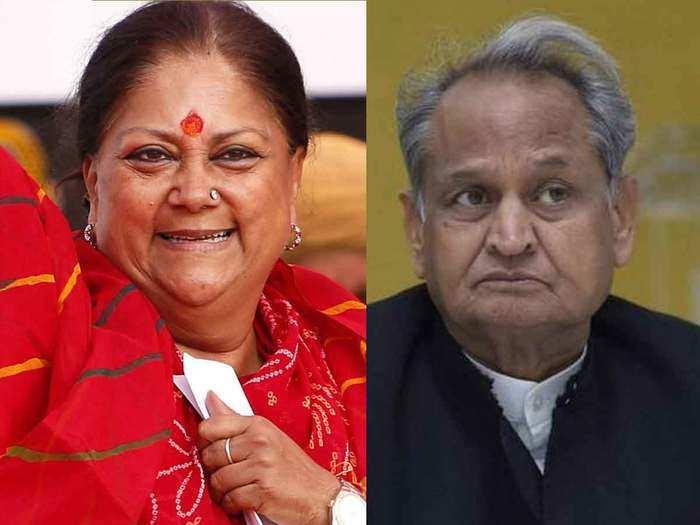 राजस्थान एग्जिट पोल्स