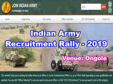 army recruiting office guntur going to host an recruitment rally at police parade ground ongole ap from 5th july to 15th july 2019