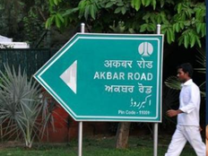 car accident at akbar road two saved unhurt