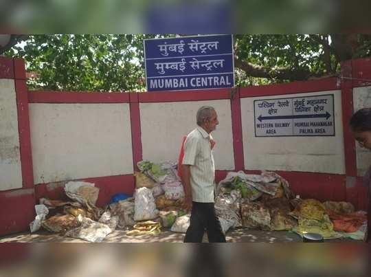 मुंबई सेन्ट्रल स्थानकाबाहेर घाणीचे साम्राज्य