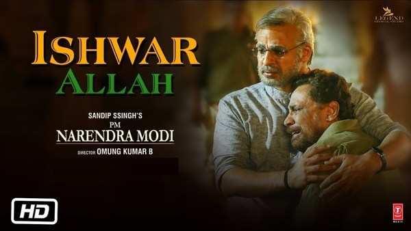 pm narendra modi movie video song ishwar allah
