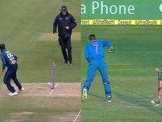 england spinner adil rashid pulled off an ms dhoni during the 5th odi against pakistan in leeds on sunday
