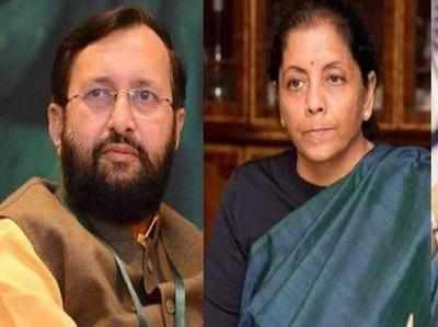मोदी के कई मंत्रियों ने नहीं दिया सरकारी बंगले का बकाया