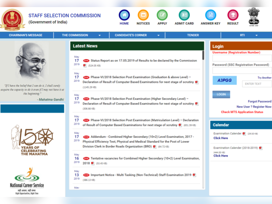 SSC GD CONSTABLE RESULT DATE 2019