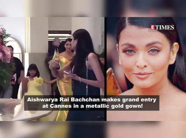 Cannes 2019: ऐश्वर्या राय बच्चन ने रेड कार्पेट लुक से जीता फैन्स का दिल