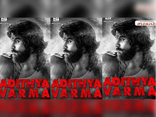 aadhithya-varma