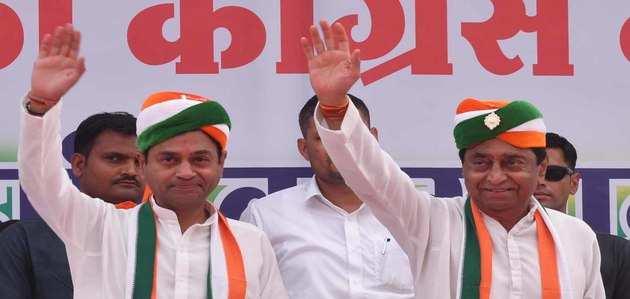 MP: एग्जिट पोल्स के बाद BJP का दावा- अल्पमत में कमलनाथ सरकार
