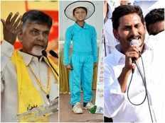 andhra pradesh assembly exit polls vijayawada ukg kid reveals his exit poll results