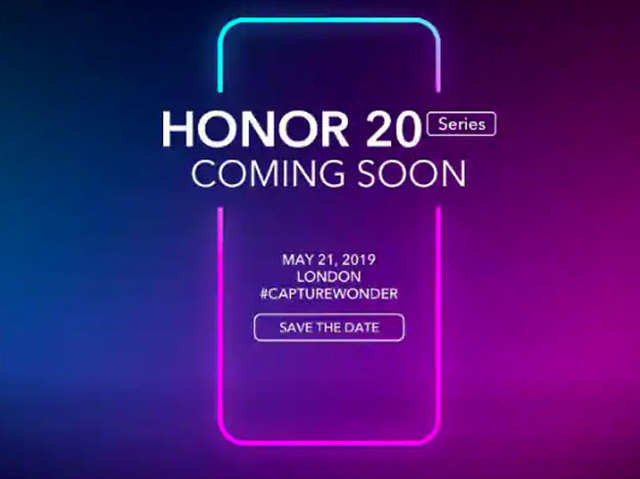 Honor 20 और Honor 20 Pro का लॉन्च आज, ऐसे देखें लाइव स्ट्रीमिंग