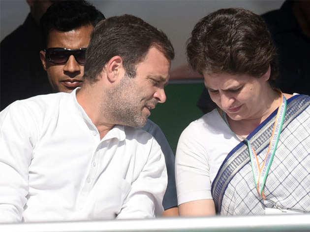 फाइल फोटो: राहुल के साथ प्रियंका गांधी