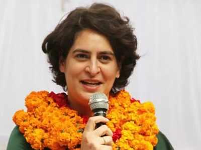 #VerdictWithTimes: प्रियंका गांधी वाड्रा ने ऑडियो संदेश में पार्टी कार्यकर्ताओं से हिम्मत न हारने की अपील की