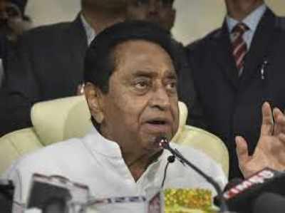 मध्य प्रदेश सरकार शक्ति परीक्षण के लिए है तैयार: कमलनाथ