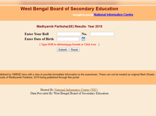 wbbse madhyamik result 2019