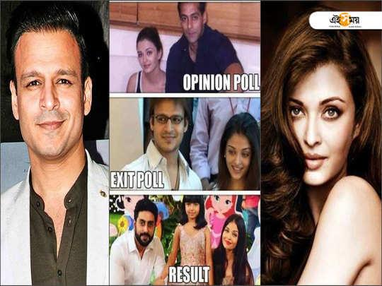 Vivek Oberoi deletes his tweet on Aishwariya Rai and apologises to everyone