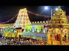 irctc launches flight package to tirupati balaji