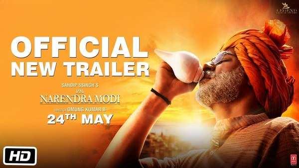 new trailer of pm narendra modi