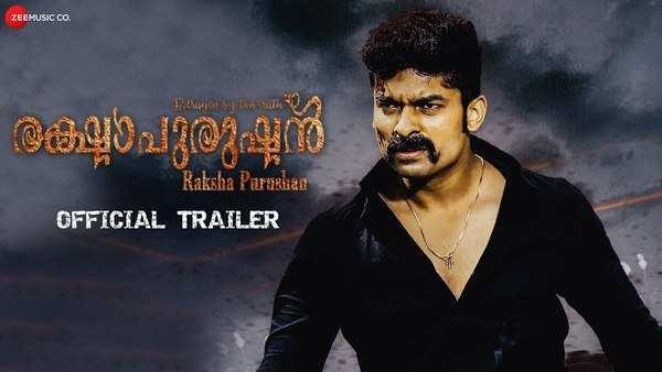 rakshapurushan official movie trailer