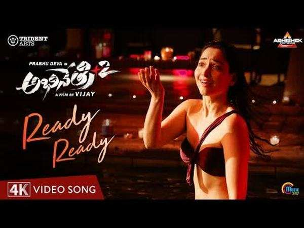 abhinetry 2 ready ready video song