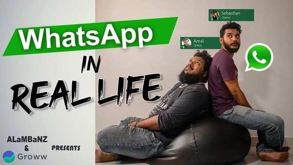whatsapp in real life alambanz comedy goes viral