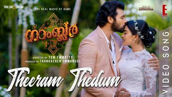 the gambler video song theeram thedum is out now