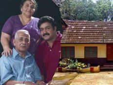 punnakkal tharavadu beautiful maternal home of actor mohanlal