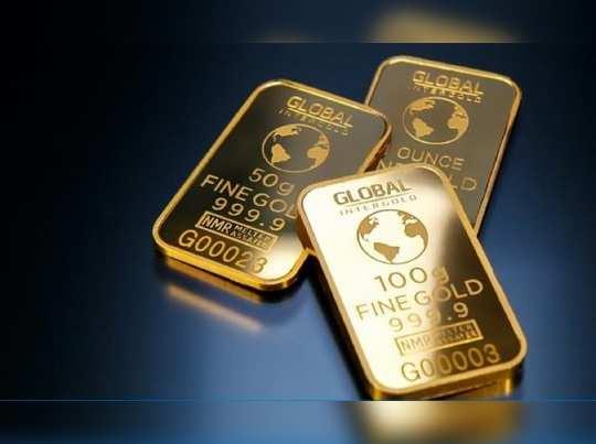 sbi-gold-monetization-1024x536