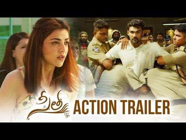 sita action trailer is out
