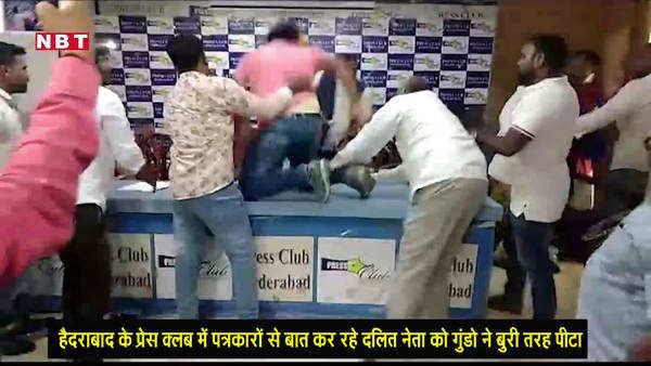 shocking goons barge into press conference thrash dalit leader karne srisailam