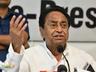 madhya pradesh cm kamal nath says bjp trying to buy congress legislators retaliation of saffron party