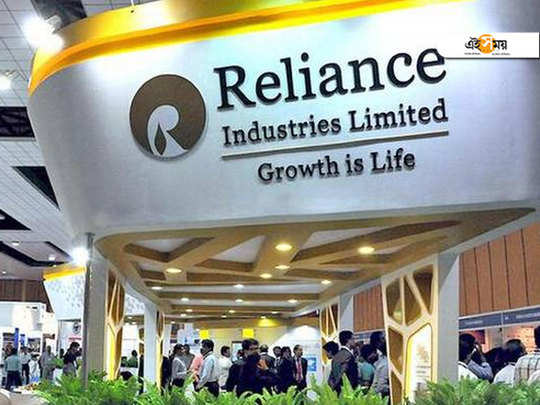 reliance industry is the richest company in india