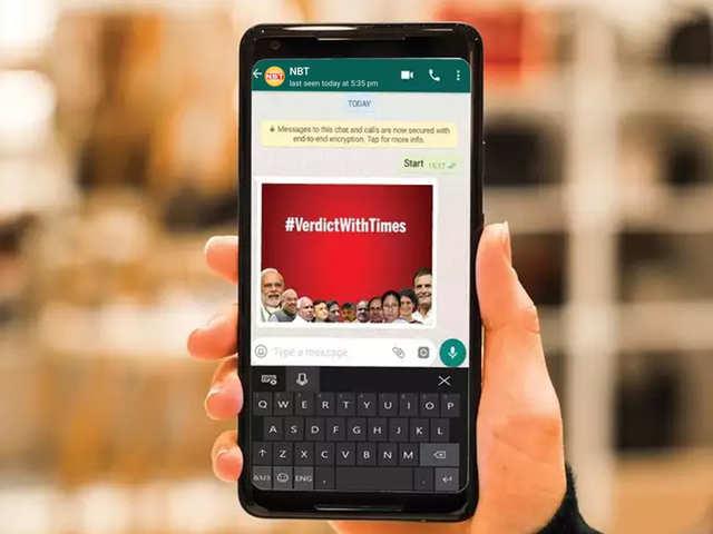 Lok Sabha Election 2019: वॉट्सऐप पर कैसे चेक करें लोकसभा चुनाव का रिजल्ट