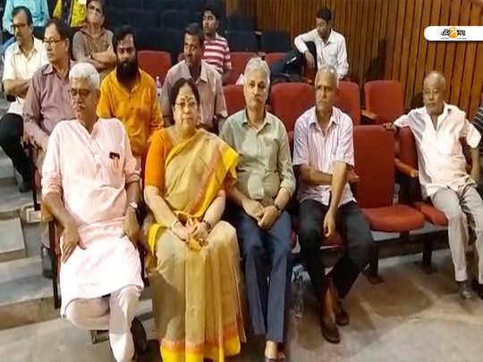 west bengal santiniketan visva bharati university student agitation on admission fee increase