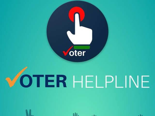 जानें काउंटिंग के रियल टाइम रुझान और नतीजे, चुनाव आयोग ने लॉन्च किया ऐप