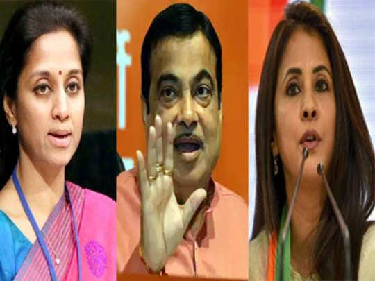 महाराष्ट्रात कोण विजयी लाटेवर? कोण पडलं मागे?