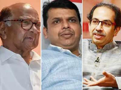 महाराष्ट्र में चुनावी जंग दिलचस्प