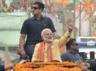 Varanasi Lok Sabha Seat
