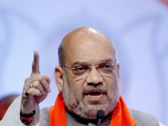 भारतीय निवडणुकांना जागतिक स्तरावर बदनाम करण्याचा कट: अमित शहा
