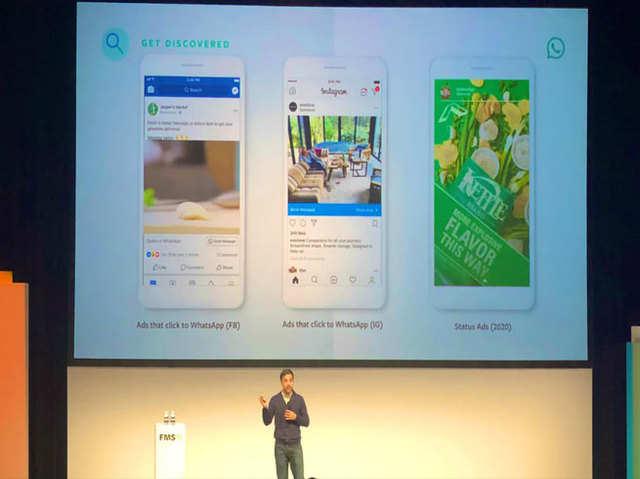 अब WhatsApp के जरिए कमाई करेगा फेसबुक, स्टेटस सेक्शन में दिखेंगे ऐड