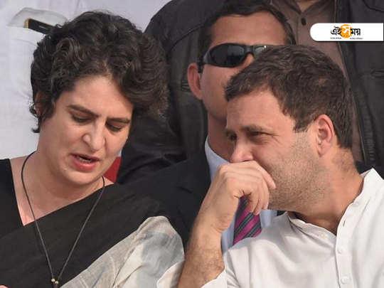 priyanka gandhi went to meet rahul gandhi after the result trends became clear