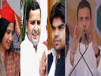 डिंपल, धर्मेंद्र, अक्षय और राहुल गांधी (फाइल फोटो)
