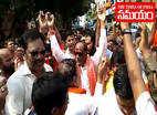 హైదరాబాద్: బీజేపీ కార్యాలయం వద్ద సంబరాలు